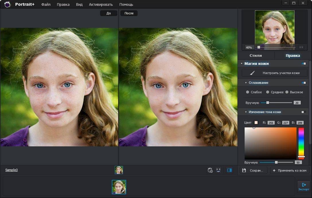 Легкие программы для обработки фотографий